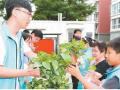 """""""吹哨报到"""":看北京如何深化党建引领社会治理"""