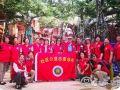 北京市丰台区和义街道社区公益志愿导师团建活动