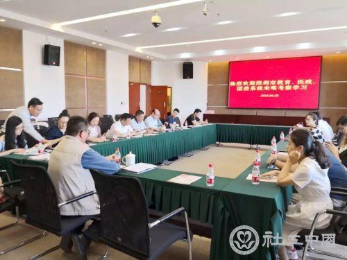 深圳市民政局及市社工协会等一行赴喀什考察调研