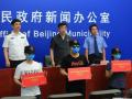 北京329个街道乡镇配备禁毒专职社工