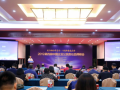 2019第四届中国企业公民责任品牌峰会在京召开