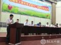 """""""心理社工进社区公益行""""在内蒙古赤峰市正式启动"""