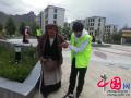 春天社工:走进西藏 让五保老人安享幸福晚年