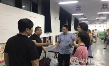 """""""利奇馬""""強勢登陸 杭州西湖區的這些社工通宵抗臺防汛!"""