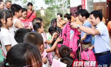 江永:社會工作示范站啟動 助力困境兒童成長