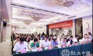 江西:社会组织70个扶贫项目上线轻松公益