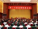 云南民政会议:社会组织、社会工作者将大展拳脚