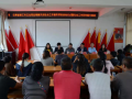 丽江市巨甸镇灾后社会工作服务项目正式启动