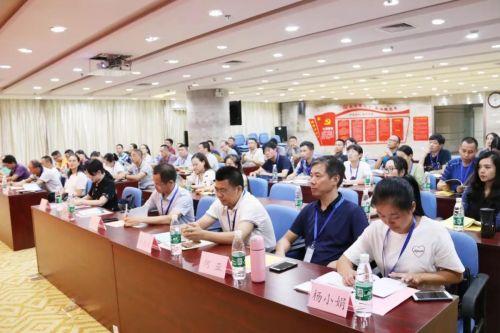 """深圳·湖南社会工作""""牵手计划"""" 交流培训班"""