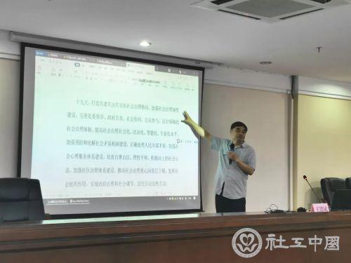 王思斌:乡村振兴中生态系统的改善与社会工作的作用