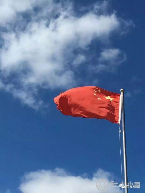 山東壽光首個農村社會工作服務站成立