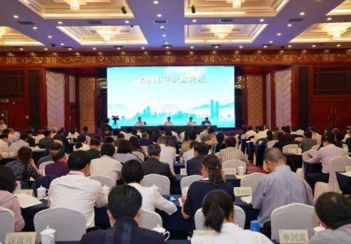 2019民政论坛在杭举行 黄树贤部长出席并讲话