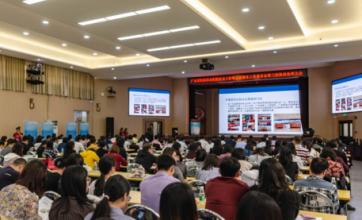 深圳社工服务已覆盖58家医院
