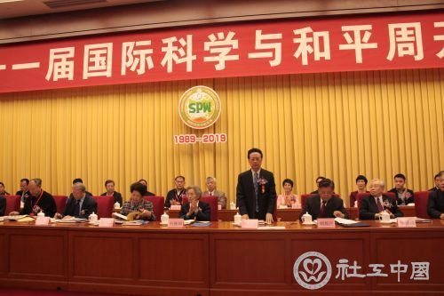 第十二届全国人大副委员长陈昌智宣布开幕