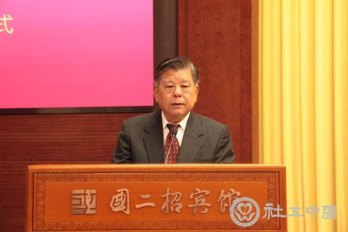 国际科学与和平周中国组委会主任胡振民做主题讲话