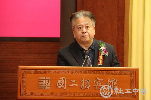 中社社会工作发展基金会理事长、国际科学与和平周中国组委会常务副主任赵蓬奇宣读表彰名单
