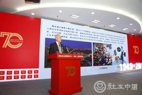 西固区委书记雒泽民发表主旨演讲