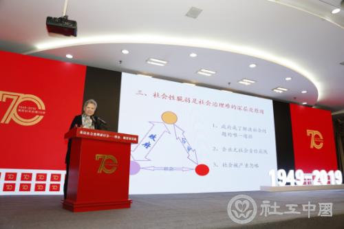 政协上海市第十二届委员会常务委员、人口资源环境建设委员会主任、上海市原民政局党组书记、局长马伊里发表主旨演讲