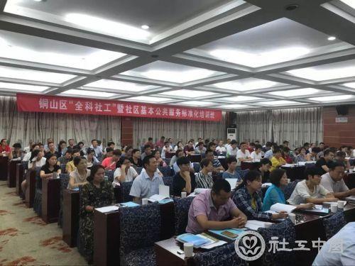 """在江苏徐州 """"全科社工""""带来社区治理新时代"""