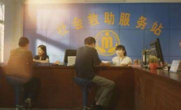 广东社会救助工作实现跨越式发展