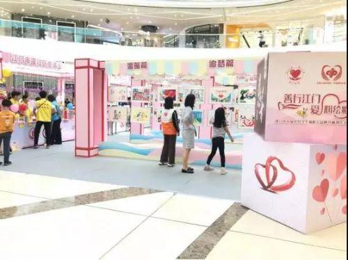 广东:慈善事业和社会工作让社会大家庭更温暖