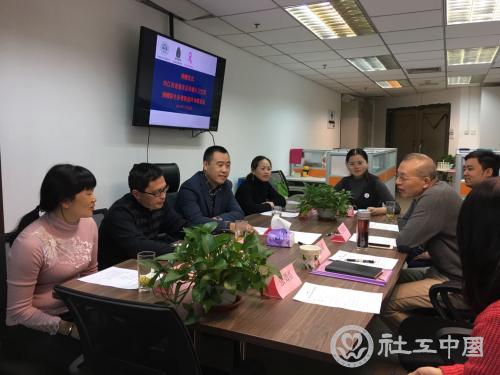 中社联向江西莲花县捐赠多普勒超声诊断系统