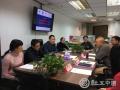 中国社会工作联合会向江西省莲花县荷塘乡卫生院捐赠彩色多普勒超声诊断系统