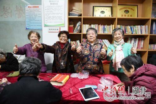 未来3年武汉专业社工达一万名 14个领域全覆盖