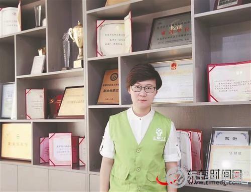 社工杨佳萍:勇担领头羊,探索养老服务新模式