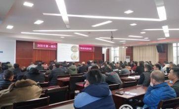 湖南省浏阳市举办刑满释放和社区服刑人员职业技能培训班
