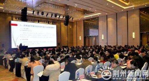 社会工作与民政事业融合发展 荆州做法获全省关注