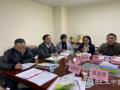 惠州市社会心理服务体系建设试点工作座谈会召开