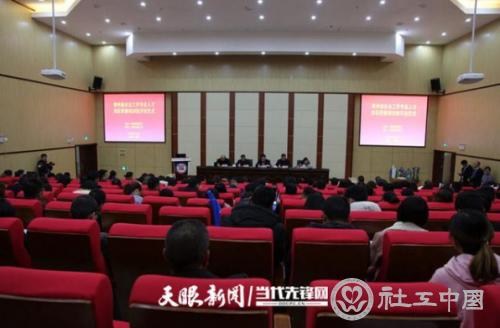 贵州省社会工作专业人才知识更新培训班在贵阳举办