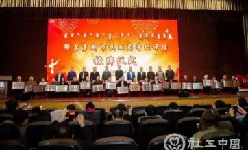 鄂尔多斯市社会工作师联合会获评5A级社会组织