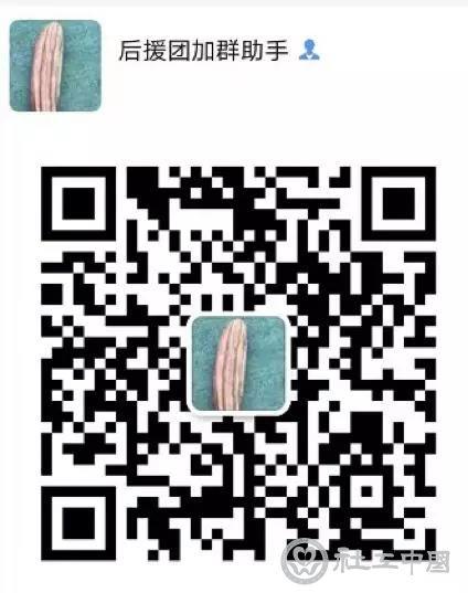 微信图片_20200126212949