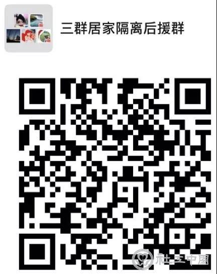 微信图片_20200126212943