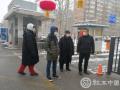 北京通州区社区党支部书记朱铁成——保障居民生命安全是社区干部的责任