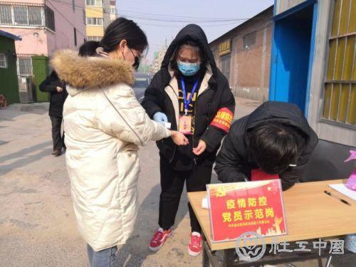张静雯在帮居民登记