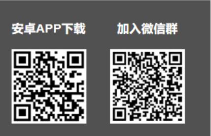 微信图片_20200219101626