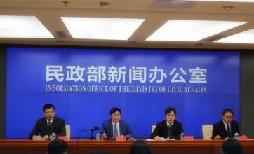 北京市委社会工委市民政局部署加强社会工作和志愿服务参与疫情防控工作