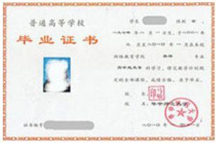 微信图片_20200225095119