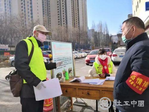 青海:疫情不退,社工志愿者不退