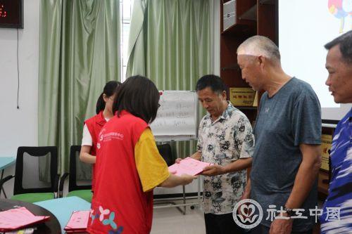 6.为社区能人颁发能人证书