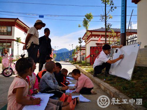社會工作教育扶貧給西藏墨脫帶來什么