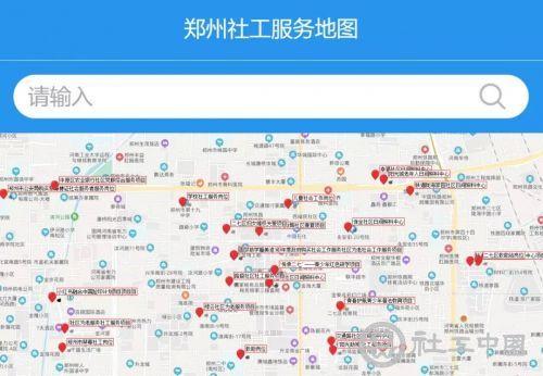 扫码就能找到社工!郑州首个社工服务地图发布了