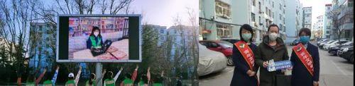 微信图片_20200331110625