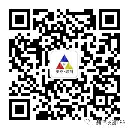 微信图片_20200413103415
