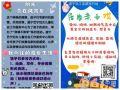 遂宁:专业社工托起儿童希望