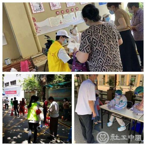 武漢社工機構積極協助社區開展核酸檢測