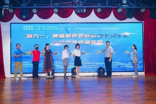 """北京启动""""社工宣传周""""活动第二阶段正式启动"""